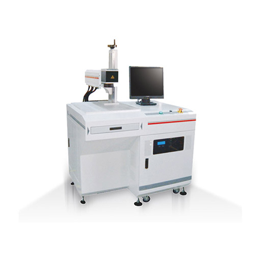 Desktop Semiconductor Laser Marking Machine